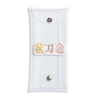 シンプルな刺繍の秋刀魚 Clear Multipurpose Case