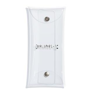 寿司すき Clear Multipurpose Case