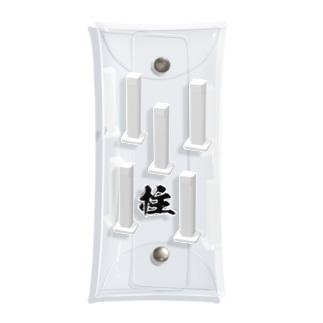 9の柱 Clear Multipurpose Case