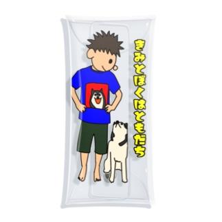 犬輔とおんぶ犬[ともだち] Clear Multipurpose Case