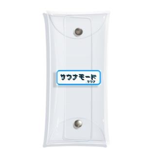 サウナモード Clear Multipurpose Case