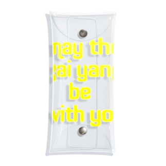 May the gai yang be with you ガイヤーンと共にあらんことを Clear Multipurpose Case
