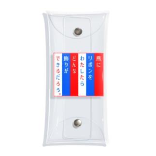 燕にリボンを… Clear Multipurpose Case