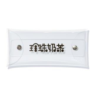 珍珠奶茶(タピオカミルクティー) Clear Multipurpose Case