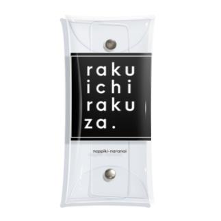 rakuichirakuza [simple] Clear Multipurpose Case