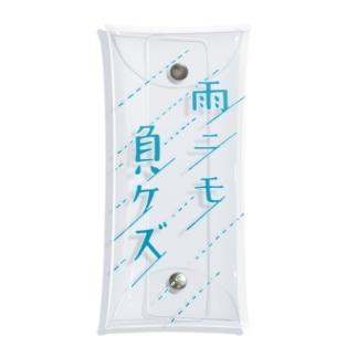 雨T(濃) Clear Multipurpose Case