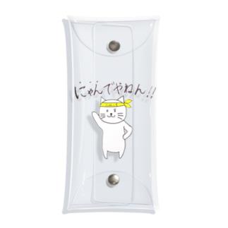 にゃんでやねん!!byにゃんころ Clear Multipurpose Case
