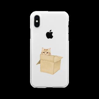 にゃべしっのにゃべしっ にゃんボール Clear smartphone cases
