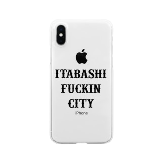 ITBS fuckin city Clear smartphone cases