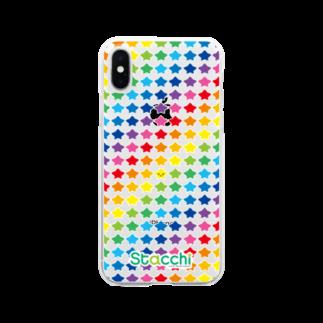 株式会社マニュアルプロダクションの星野さん マルチカラー Clear smartphone cases