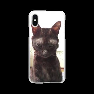 吉留祈澄のうちのねこ Clear smartphone cases