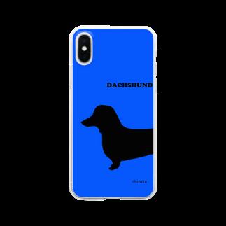 陽向のダックス Clear smartphone cases