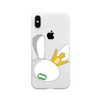 ビッチ[仮想通貨] Clear smartphone cases