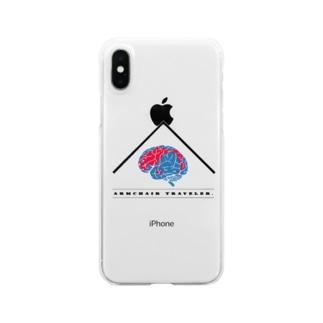 脳内旅行- armchair traveler - Clear smartphone cases