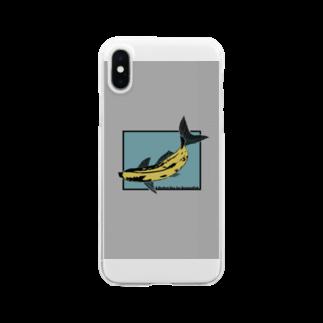 お寿司のバナナフィッシュにうってつけの日 -a perfectday for BananaFish- Clear smartphone cases