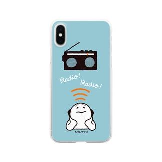 Radio! Radio! Clear smartphone cases