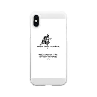 Anubis Eats Heartbeat Lyrics Goods - 深海魚 Clear smartphone cases
