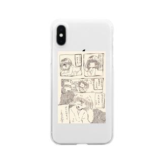大人。 Clear smartphone cases