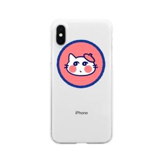 レトロ色ねこ Clear smartphone cases
