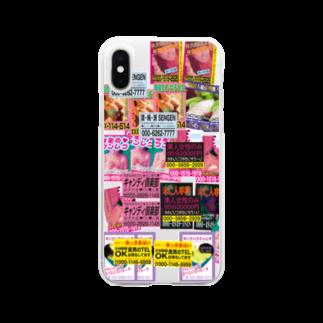 寅丑商會・件 紋次郎のあの頃電話BOXピンクチラシ Clear smartphone cases