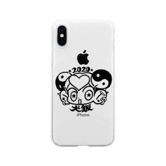 犬飯 Clear smartphone cases