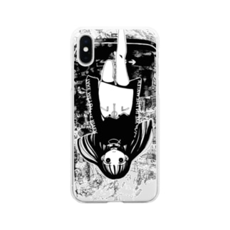 Take Me to the River Clear smartphone cases