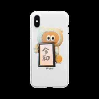 たぬきゅんショップの令和に決めました Clear smartphone cases