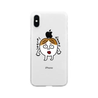 ダヨちゃん Clear smartphone cases