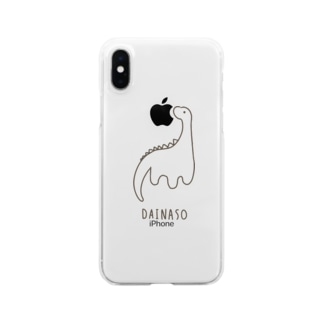 DAINASO EAT RINGO for iPhone XS/X Clear smartphone cases