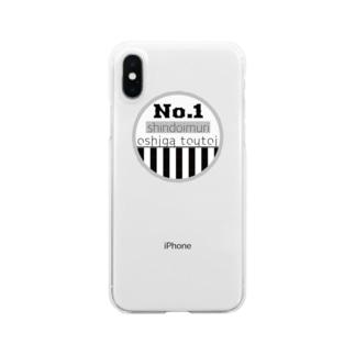 推しが尊い (オシャレ柄) Clear smartphone cases