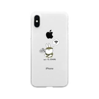 wi-fiぴょんぴょんうさぎちゃん Clear smartphone cases