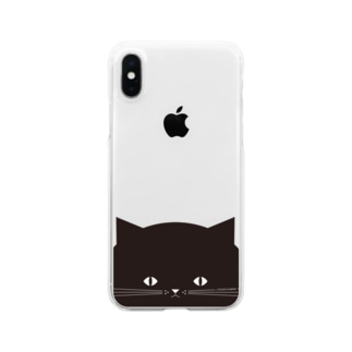 のぞき見ねこ Clear smartphone cases