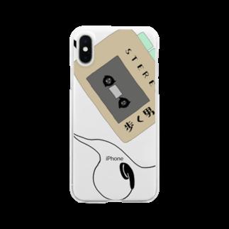 ひよこねこ ショップ 1号店のカセットプレーヤー(歩く男2) Clear smartphone cases