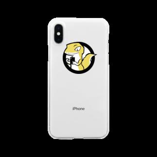 はちゅペディアのはちゅペディアロゴグッズ(テキストなし) Clear smartphone cases