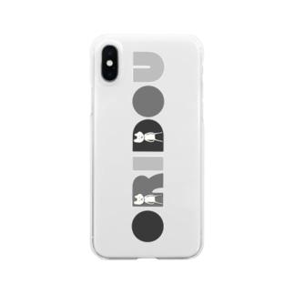 シックなおりどう Clear smartphone cases