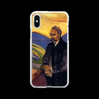 Art Baseのムンク / Friedrich Nietzsche / Edvard Munch / 1906 Clear smartphone cases