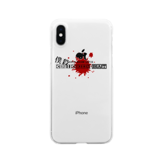 0+6+4STYLEのLOUD MUSIC JAPAN Clear smartphone cases