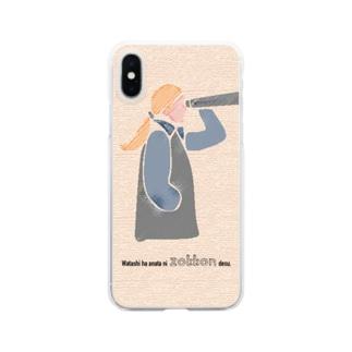 ダサくてこんなのいらないシリーズ Clear smartphone cases