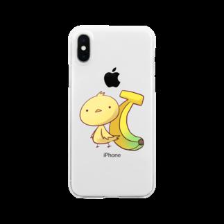 ロキのきいろいとりとばなな Clear smartphone cases