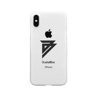 ダステル-DustelBox Clear smartphone cases