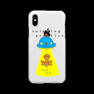 ひよこねこ ショップ 1号店のUFO Clear smartphone cases