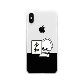 令和なイカくん Clear smartphone cases