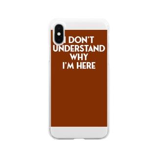 ナンデダロウ2ハピネス Clear smartphone cases