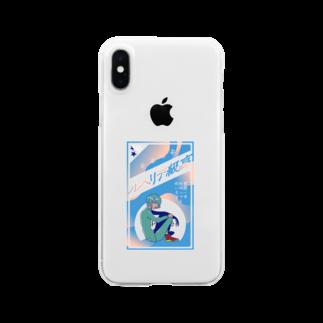 へんなのの高級デリヘル Clear smartphone cases