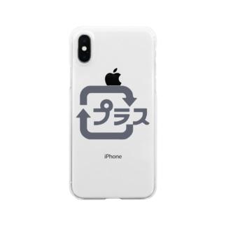 プラス思考ループ(プラマークのパロディ) Clear smartphone cases