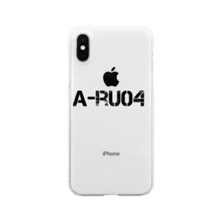 A-ru04クリアiPhoneケース Clear smartphone cases