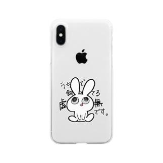 クリア虚無ちゃんケース Clear smartphone cases