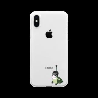 たにがわたかや / 谷川隆哉のおバカなトノサマガエル Clear smartphone cases