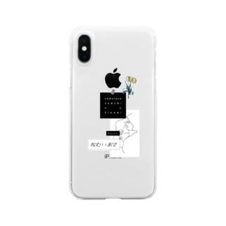 nemuiasa sticker Clear smartphone cases