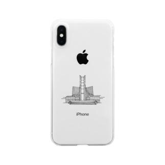 建築ペン画 東京カテドラル Clear smartphone cases